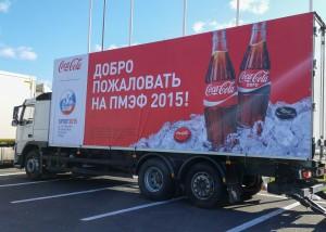 tfd-agency-proizvodstvo-cola-1