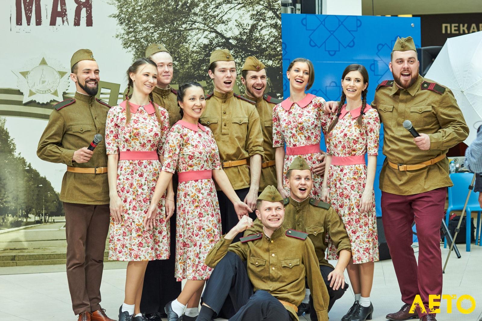 Team For Dream концерт СПб фото
